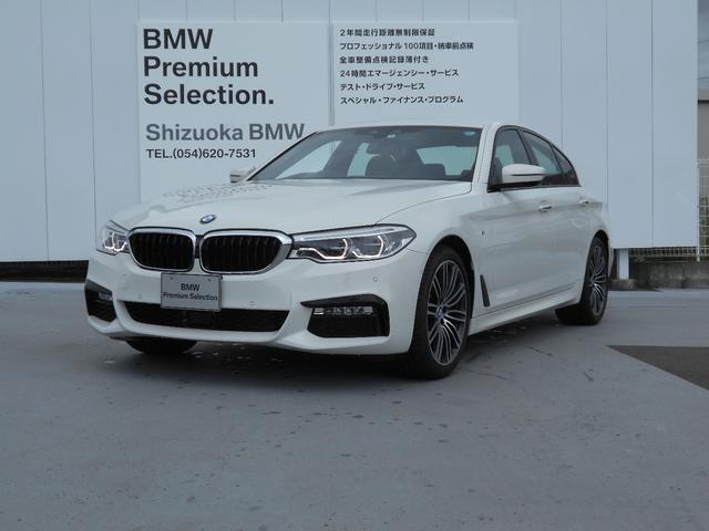 BMW 523d Mスポーツ  イノベーションPKG  認定中古車