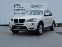 BMW X3xDrive 20i  純正HDDナビ バックカメラ装備