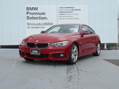 BMW420iクーペ Mスポーツ ACC 電動サンルーフ装備