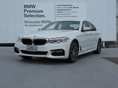 BMW523d Mスポーツ  イノベーションPKG  認定中古車