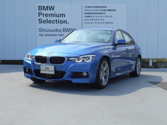 BMW 320i Mスポーツ  ACC 地デジTV装備 認定中古車