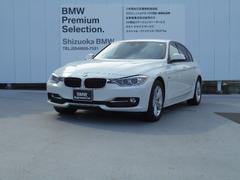 BMW320dブルーパフォーマンス Mスポーツ  純正ナビ装備