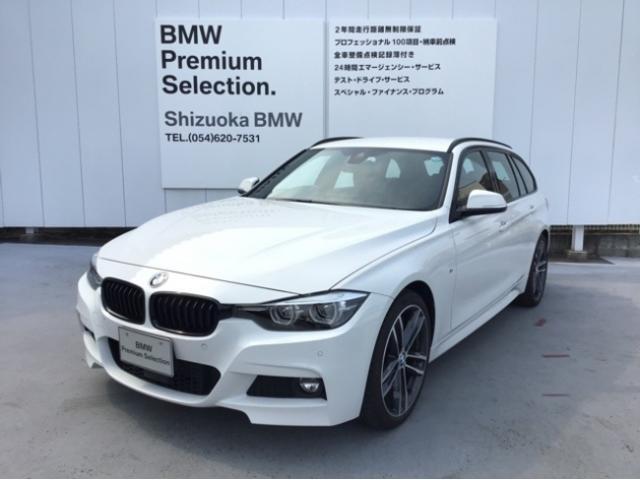 BMW 320dツーリング エディションシャドウ