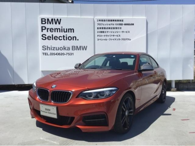 BMW M240iクーペ 純正HDDナビ LEDヘッドライト