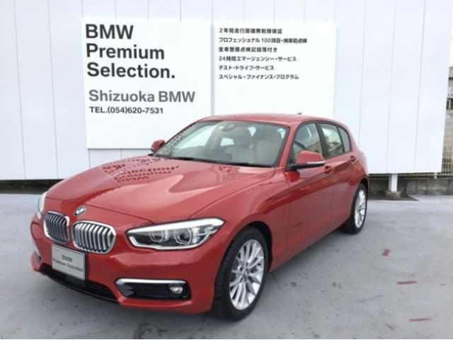 BMW 118d ファッショニスタ 純正HDDナビ LEDライト