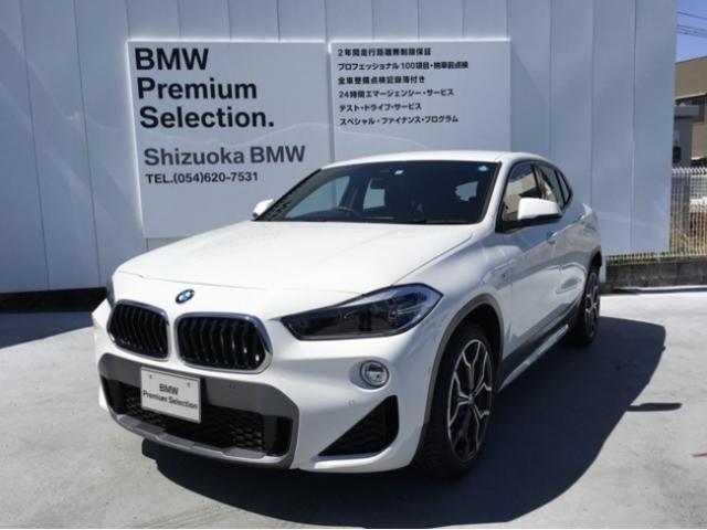 BMW sDrive 18i MスポーツX DCT 純正HDDナビ