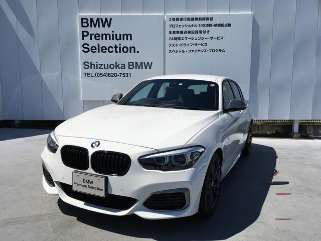 1シリーズ(BMW)118d Mスポーツ エディションシャドー 中古車画像