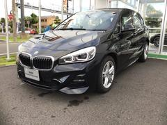 BMW218dアクティブツアラー Mスポーツ Xdrive