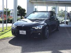 BMW320iツーリング Mスポーツ EDITION SHADOW