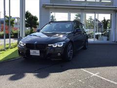 BMW320dツーリング Mスポーツ edition shadow