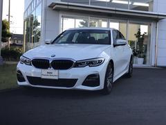 BMW320d xDrive Mスポーツ ハイライン コンフォート