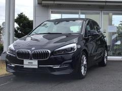 BMW218dアクティブツアラーラグジュアリー アドバンスド