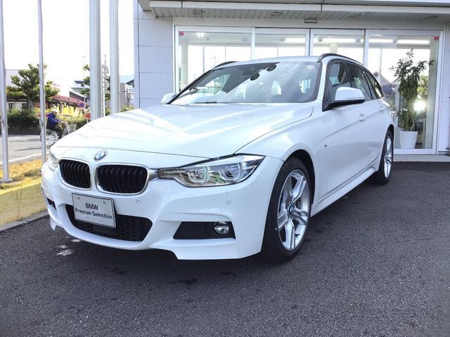 価格.com - BMW 3シリーズ ツーリング 320i xDrive Touring M Sport 価格・性能 ...