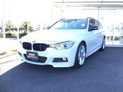 BMW320dツーリング Mスポーツ ACC