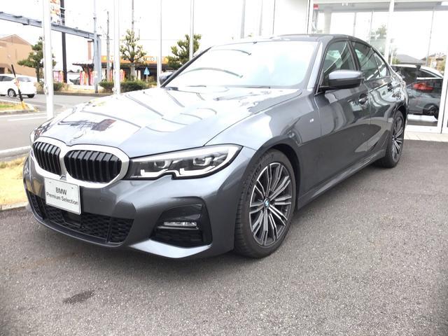 BMW 320i Mスポーツ コンフォートPKG HUD ジェスチャ