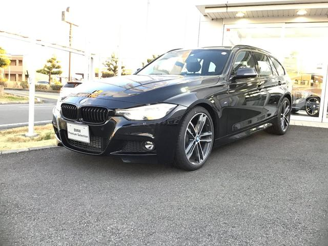 3シリーズ(BMW) 318iツーリング Mスポーツ エディションシャドー 中古車画像
