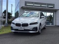 BMW218dグランツアラー ラグジュアリー コンフォートPKG