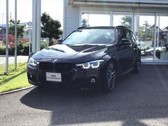 BMW320iツーリング Mスポーツ エディションシャドウ