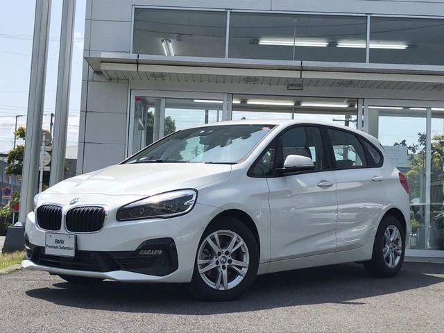 BMW 2シリーズ 218d xDriveアクティブツアラー 当社試乗車UP・プラスパッケージ・パーキングサポートパッケージ・LEDライト・純正16インチアルミ・バックカメラ・ETC