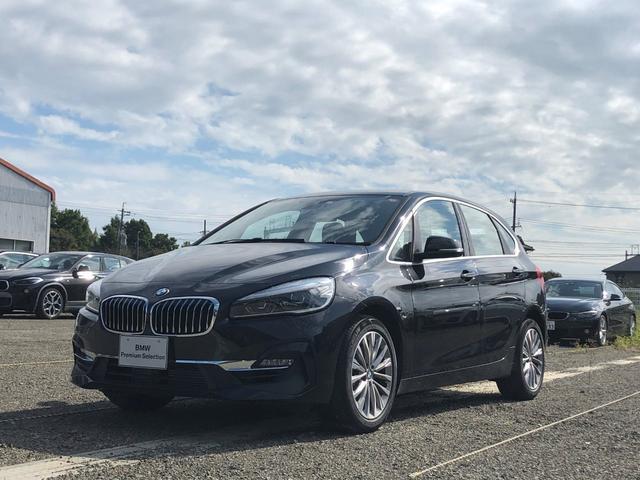 BMW 2シリーズ 218iアクティブツアラー ラグジュアリー 当社試乗車UP・セーフティー・コンフォートパッケージ・黒革シート・シートヒーター・パワーシート・LEDライト・ヘッドアップディスプレイ・アクティブクルーズコントロール・電動リヤゲート・バックカメラ