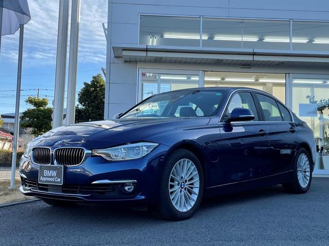 BMW 3シリーズ 330eラグジュアリーアイパフォーマンス 当社下取ワンオーナー車・黒革シート・純正17インチアルミ・LEDヘッドランプ・シートヒーター・パワーシート・アクティブクルーズコントロール・バックカメラ・ETC・CD・ストレージパッケージ