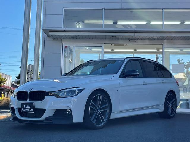 BMW 3シリーズ 320dツーリング Mスポーツ エディションシャドー 当社下取ワンオーナー車・黒革シート・LEDヘッドライト・アクティブクルーズコントロール・純正19インチAW・シートヒーター・パワーシート・電動ゲート・バックカメラ・ETC・CD