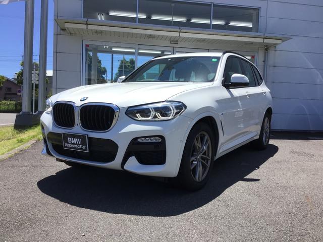 BMW X3 xDrive 20d Mスポーツ LEDヘッドライト・全方位カメラ・ドラレコ・リアシートアジャスメント