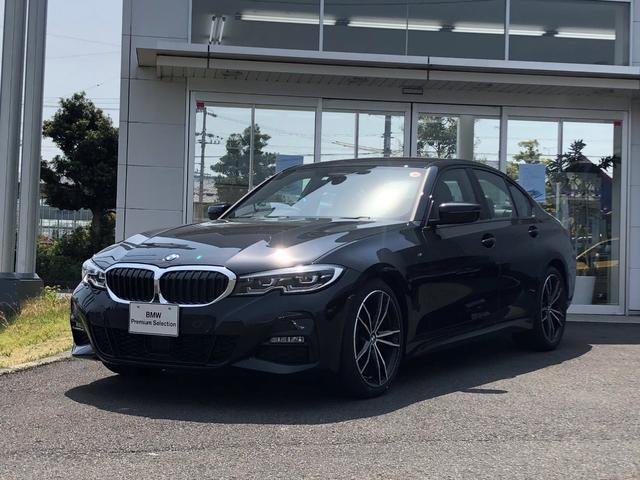 BMW 3シリーズ 320d xDrive Mスポーツ デビューパッケージ・コンフォートパッケージ・パーキングアシストパッケージ・黒レザーシート