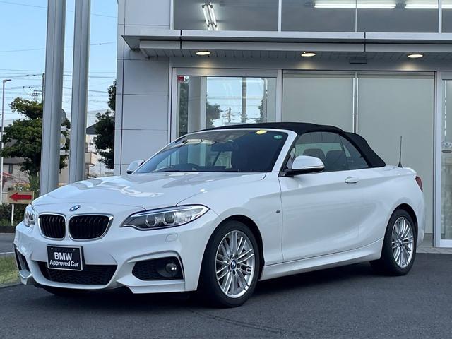 BMW 220iカブリオレ Mスポーツ 下取ワンオーナー車・黒革シート・電動シート・シートヒーター・クルーズコントロール・HIDヘッドライト・バックカメラ・純正17インチアルミ・バックカメラ・ミラーETC・CD