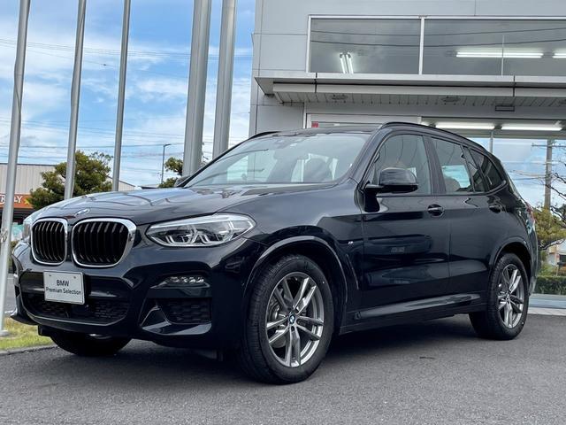 BMW xDrive 20d Mスポーツハイラインパッケージ アンビエントライト・リアシートアジャスメント・全方位カメラ・LEDヘッドライト・ヘッドアップディスプレイ