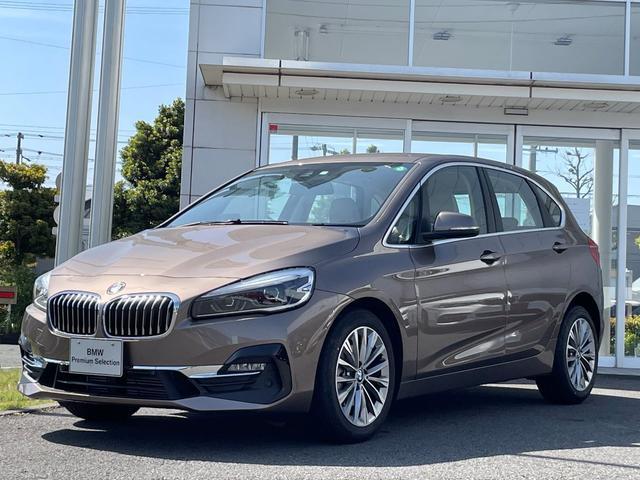 BMW 218dアクティブツアラー ラグジュアリー セーフティー・コンフォート・パーキングサポートパッケージ・電動シート・オイスターレザー・シートヒーター・弊社デモアップ