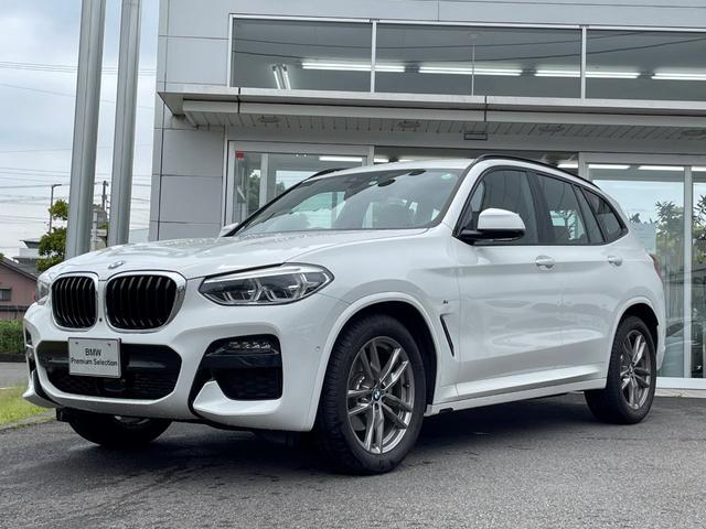 BMW X3 xDrive 20d Mスポーツハイラインパッケージ 当社試乗車UP・ハイラインパッケージ・リヤシートアジャストメント・アンビエントライト・茶革シート・シートヒーター・電動シート・純正19インチAW・リヤ電動ゲート・ヘッドアップディスプレイ・ミラーETC