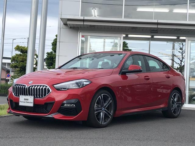 BMW 2シリーズ 218iグランクーペ Mスポーツハイラインパッケージ 当社試乗車UP・ハイライン・ナビパッケージ・黒革シート・純正18インチアルミ・LEDヘッドライト・LEDフォグランプ・シートヒーター・パワーシート・バックカメラ・ミラーETC