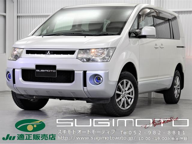 Photo of MITSUBISHI DELICA D:5 G POWER PACKAGE / used MITSUBISHI