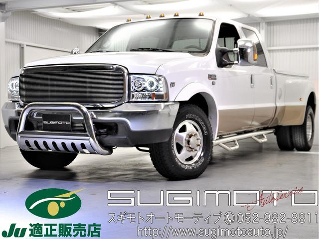 FORD FORD F-350