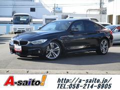 BMW435iグランクーペ Mスポーツ 白革 ACC