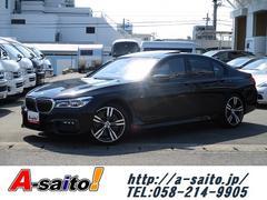 BMW740i Mスポーツ サンルーフOP20AW