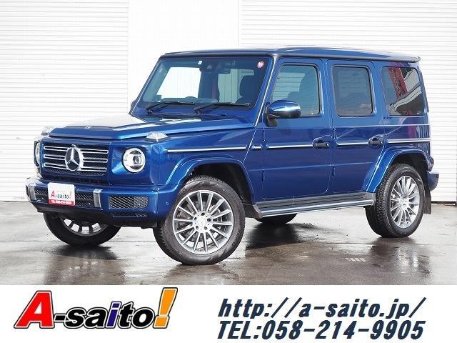 「メルセデスベンツ」「Gクラス」「SUV・クロカン」「岐阜県」「オートサイト A-saito!」の中古車