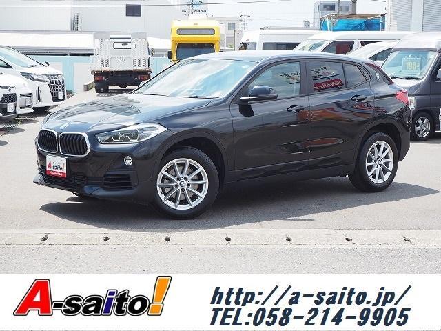 BMW sDrive 18i コンフォートアクセス/パワーバックドア/純正ナビ/バックカメラ/ETC/LEDヘッドライト/シートヒーター/ワンオーナー