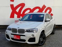 BMW X4xDrive 28i Mスポーツ 4WD サンルーフ ETC