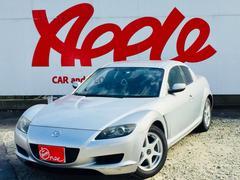 RX−8ベースグレード 現状販売車 ローダウン 社外車高調 6MT