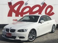 BMW335iカブリオレ Mスポーツ 買取車 純正ナビ 本革シート