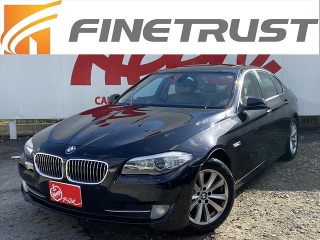 BMW 5シリーズ 523i ハイラインパッケージ ユーザー買取車 本革ベージュシート シートヒーター 純正HDDナビ バックカメラ フルセグTV Bluetooth サンルーフ クルーズコントロール プッシュスタート&インテリキー ETC