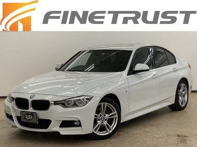 BMW 320d Mスポーツ インテリジェントセーフティ 純正ナビ バックカメラ バックソナー レーダークルーズコントロール 衝突軽減ブレーキ スマートキー ETC Bluetooth レーンキープ 歩行者警告
