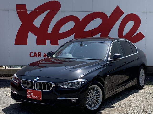 BMW 3シリーズ 320d ラグジュアリー インテリジェントセーフティ 本革茶シート シートヒーター パワーシート ランフラット 純正ナビ アクティブクルーズコントロール プッシュスタート 車線逸脱警告 衝突軽減ブレーキ クリアランスソナー