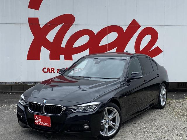 BMW 3シリーズ 320d Mスポーツ インテリジェントセーフティ メモリーパワーシート 純正ナビ バックカメラ コーナーセンサー アクティブクルーズコントロール Bluetooth 車線逸脱警告 衝突警告 衝突軽減ブレーキ パドルシフト