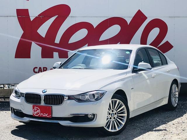 BMW 3シリーズ 328iラグジュアリー 本革黒シート パワーシート シートヒーター クルーズコントロール 純正HDDナビ バックカメラ バックソナー Bluetooth