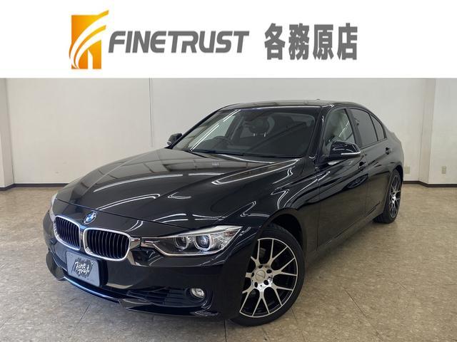 BMW 3シリーズ 320i スピードリミッター 純正HDDナビ バックカメラ Bluetooth プッシュスタート スマートキー パワーシート ETC