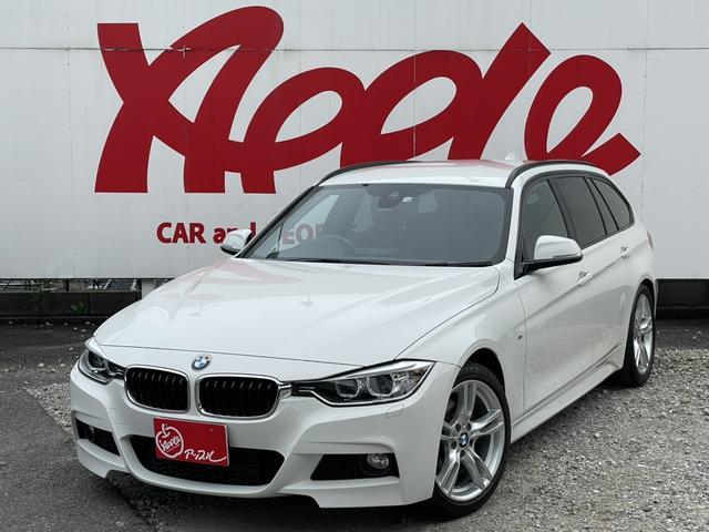 BMW 320dツーリング Mスポーツ 衝突軽減装置 レーンアシスト 純正HDDナビ バックカメラ 電動リアゲート パワーシート HIDヘッドライト プッシュスタート