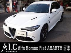 アルファロメオ ジュリアQUADRIFOGLIO 2.9L 8速AT新車保証継承